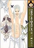 DOGLA MAGLA / 寿 たらこ のシリーズ情報を見る