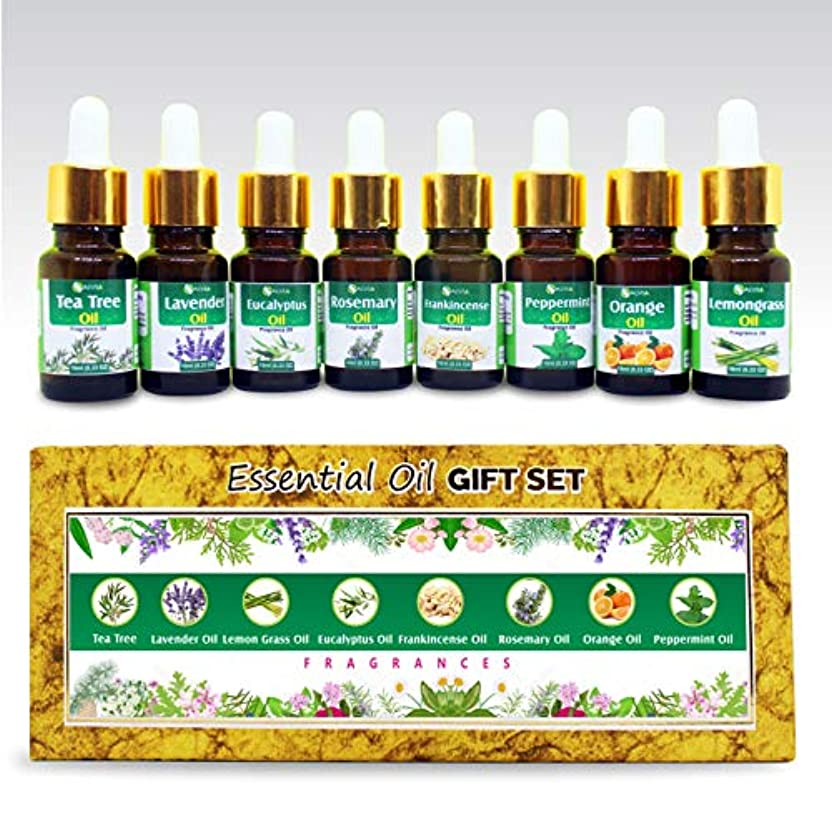 おもちゃ眠っている困惑したAromatherapy Fragrance Oils - Pack of 8 Essential Oils 100% Natural Therapeutic Oils - 10 ML each (Tea Tree, Lavender...