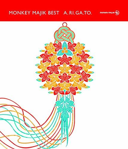 [画像:MONKEY MAJIK BEST - A.RI.GA.TO -(AL3枚組+DVD)]