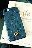 ルイ・ヴィトン APPLE iPhone8ケース, iPhone7ケース, 超スリム 耐衝撃 指紋防止 レンズ保護 iPhone 8 ケース, iPhone 7 ケース (iPhone7/8, ブルー)