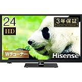 ハイセンス Hisense 24V型 液晶テレビ -外付けHDD録画対応(裏番組録画) メーカー3年保証- 24A50
