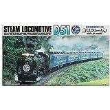マイクロエース 1/50 蒸気機関車 D51-498銀河ドリーム