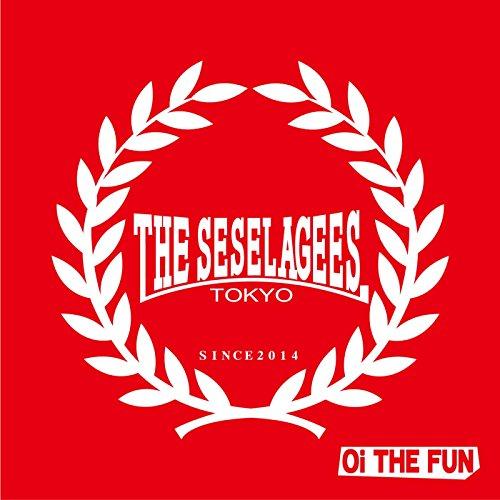 amazon music the seselageesのoi the fun amazon co jp