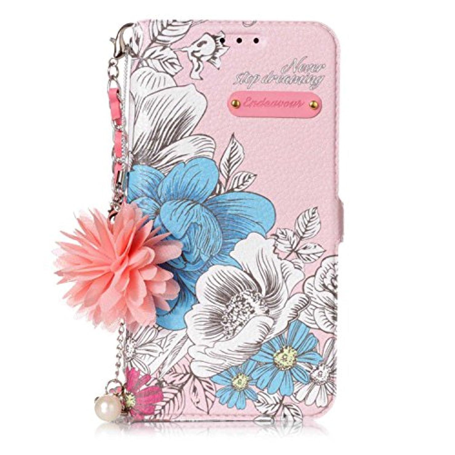 OMATENTI Galaxy S6 Edge ケース, 簡約風 軽量 PU レザー 財布型 カバー ケース, こがら 花柄 人気 かわいい レディース用 ケース ザー カード収納 スタンド 機能 マグネット, Galaxy...