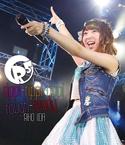 飯田里穂/R5 rippi-rippi-rippi-rough-ready  通常盤   Blu-ray
