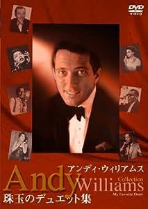 アンディ・ウィリアムス:珠玉のデュエット集 [DVD]