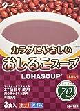 ファイン カラダにやさしいおしるこスープ [アレルギー特定原材料等27品目不使用]×3袋