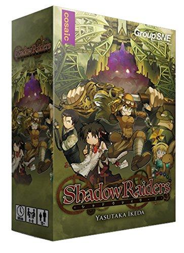 シャドウレイダーズ (Shadow Raiders):パッケージ
