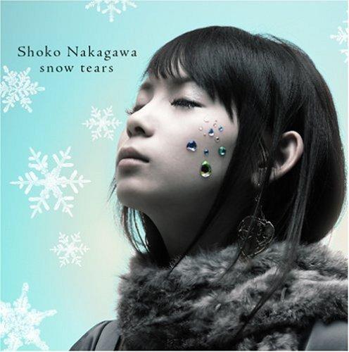snow tears(DVD付)の詳細を見る