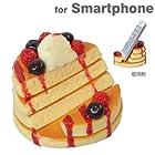 各種 スマートフォン 対応 食品サンプル スマホ スタンド/ベリーパンケーキ