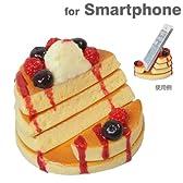 各種 スマートフォン 対応 食品サンプル スマホ スタンド / ベリーパンケーキ