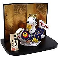 スヌーピー&ウッドストック鯉乗り 陶器 五月人形 鯉のぼり こいのぼり ミニ ポストカード特典付オリジナル五月人形