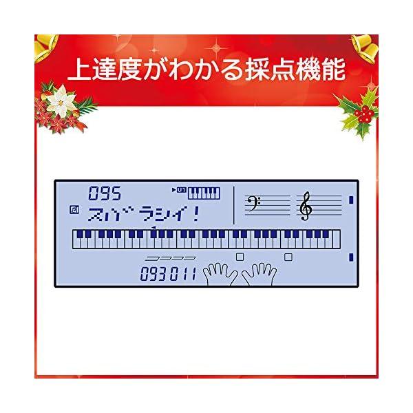 CASIO 61鍵盤 電子キーボード 光ナビゲ...の紹介画像5