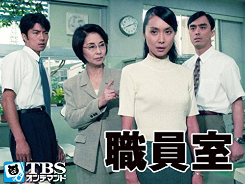 【BURN/THE YELLOW MONKEY】ドラマ「職員室」主題歌の歌詞のイメージは○○!PVもの画像