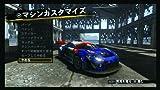 「モーターストーム3 (MotorStorm3)」の関連画像