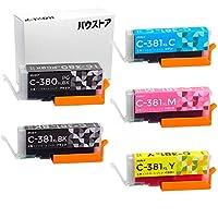 Canon 大容量タイプ BCI-381XL + BCI-380XL 用互換インク 5個セット(グレー無) 【バウストア】