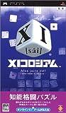 XI コロシアム / ソニー・コンピュータエンタテインメント