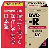 Victor DVD-R録画用 8倍速 ゴールドディスク5枚パック 10mmケース [VD-R120J5]