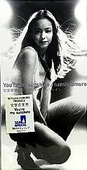 安室奈美恵「You're my sunshine」のジャケット画像