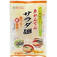 糸かんてんサラダ麺
