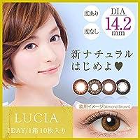 ルチア ワンデー LUCIA 1day 【1箱10枚入】 カラコン 14.2mm (ヴェールブラウン/-2.75)