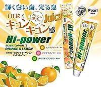 ハイパワーシルバートゥースペースト 歯磨き粉 オレンジ&レモン 120g