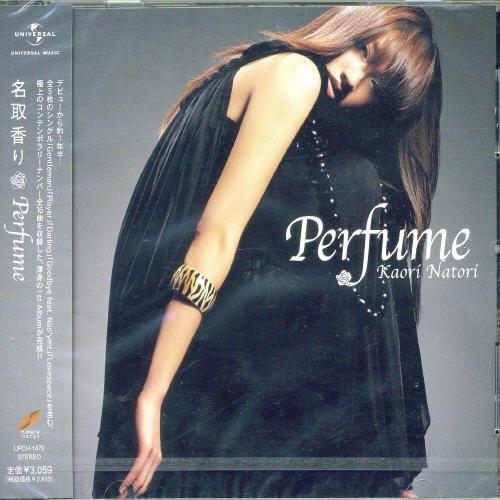 perfumeの詳細を見る