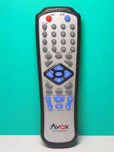 AVOX DVDリモコン ADS-560SHB