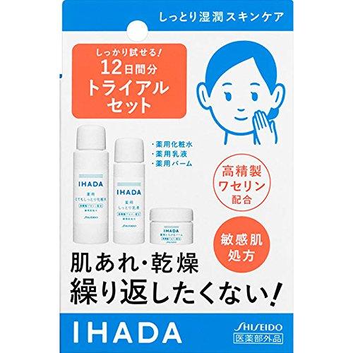 資生堂薬品 イハダ 薬用スキンケアセット とてもしっとり 1セット(医薬部外品)