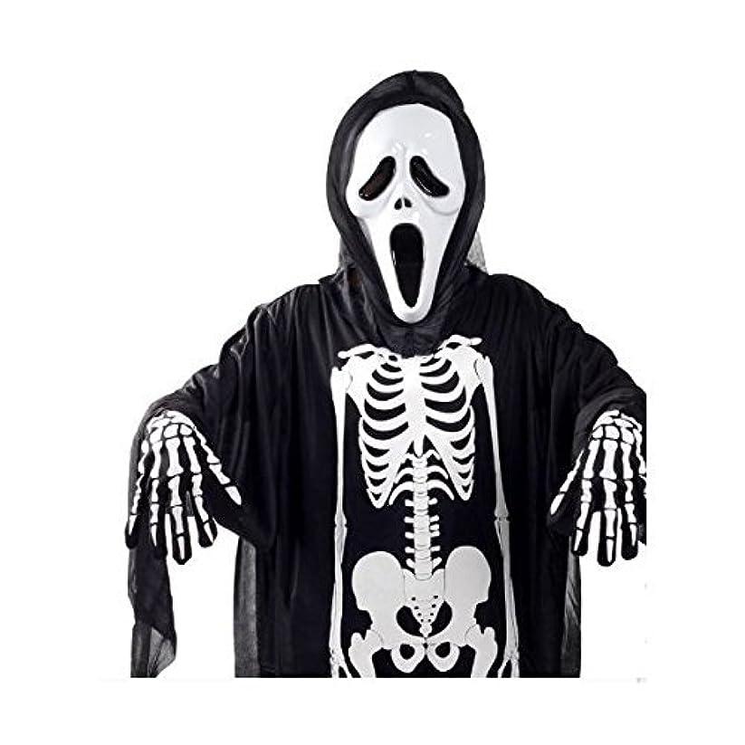 アデレード番目セータースケルトンゴースト マスク?マント?手袋 3点セット コスチューム 長さ約120cm