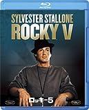 ロッキー5[Blu-ray/ブルーレイ]