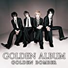 「ゴールデン・アルバム」 通常盤(在庫あり。)