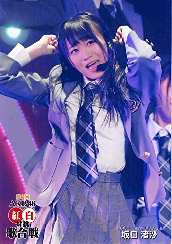 【坂口渚沙】 公式生写真 第6回 AKB48紅白対抗歌合戦 DVD封入