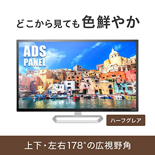 『I-O DATA モニター 31.5インチ HDMI×1 DP×1 ADSハーフグレア スピーカー付 年保証 土日サポート EX-LD3151DB』の2枚目の画像