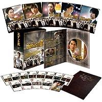 エデンの東[ノーカット版] DVD-BOX4