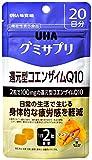 UHAグミサプリ 還元型コエンザイムQ10 マンゴー味 スタンドパウチ 40粒 20日分 [機能性表示食品]