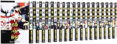 結界師 コミック 全35巻 完結セット (少年サンデーコミックス)の詳細を見る
