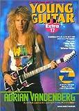 ヤングギター[エクストラ]17 エイドリアンヴァンデンバーグ奏法 CD付