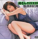 姉さんエロエロ! [DVD] RGD-026