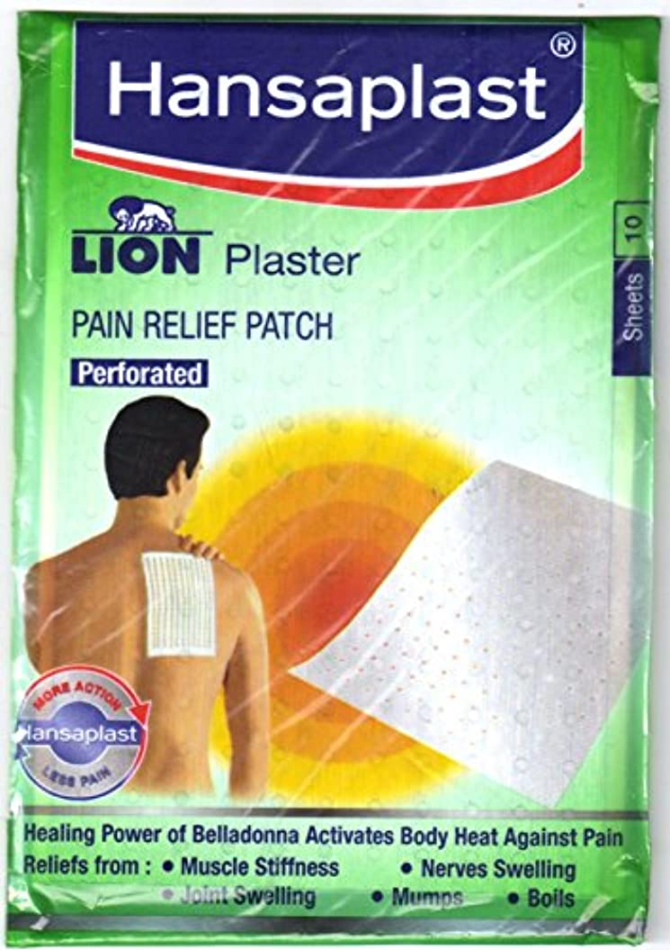 なしでガラスHansaplast Lion plaster (Belladonna) 1 pack of 10 Sheets Pain Relief Patch