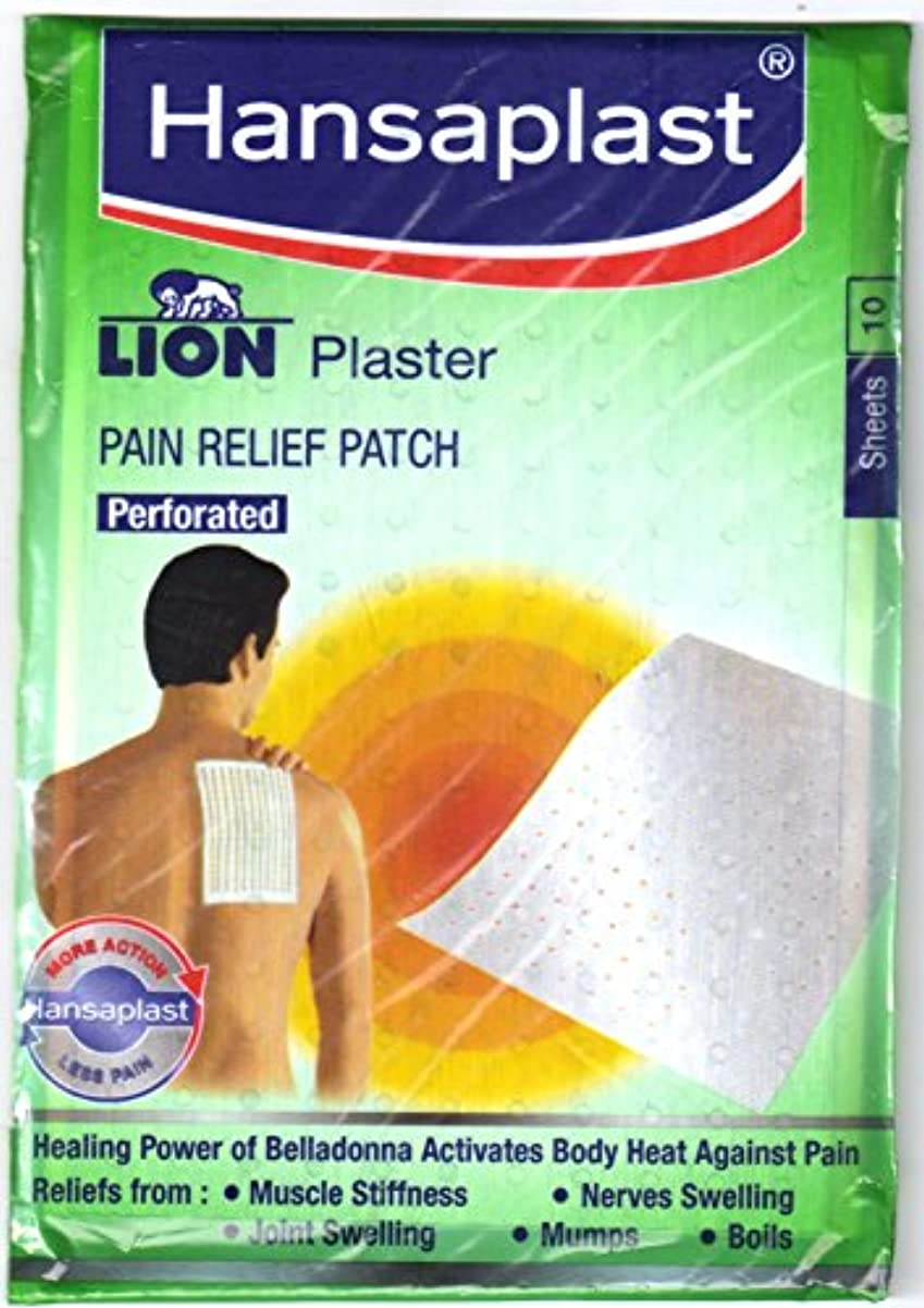 チームブロー週間Hansaplast Lion plaster (Belladonna) 1 pack of 10 Sheets Pain Relief Patch