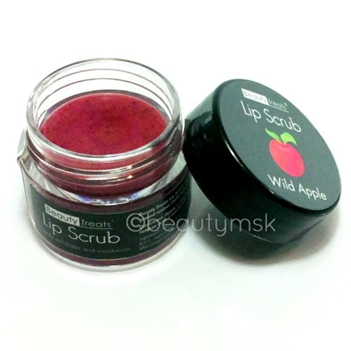 楕円形最適空中BEAUTY TREATS Lip Scrub Wild Apple (並行輸入品)