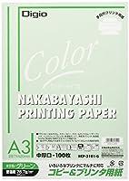 ナカバヤシ コピー&プリンタ用紙 カラータイプ A3 100枚 グリーン HCP-3101-G