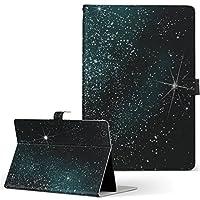 KYT33 Qua tab QZ10 キュアタブ quatabqz10 Mサイズ 手帳型 タブレットケース カバー レザー フリップ ダイアリー 二つ折り 革 001524
