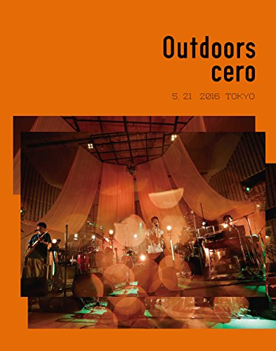 Outdoors [Blu-ray]