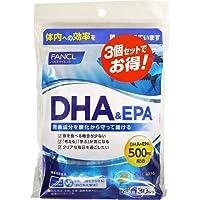 ファンケルFANCL DHA&EPA 約90日分(150粒×3袋セット)