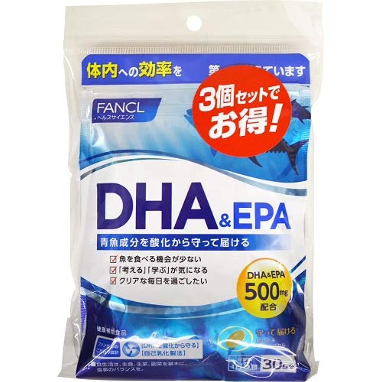 型想定しつけファンケルFANCL DHA&EPA 約90日分(150粒×3袋セット)