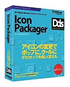Icon Packager for Windows XP