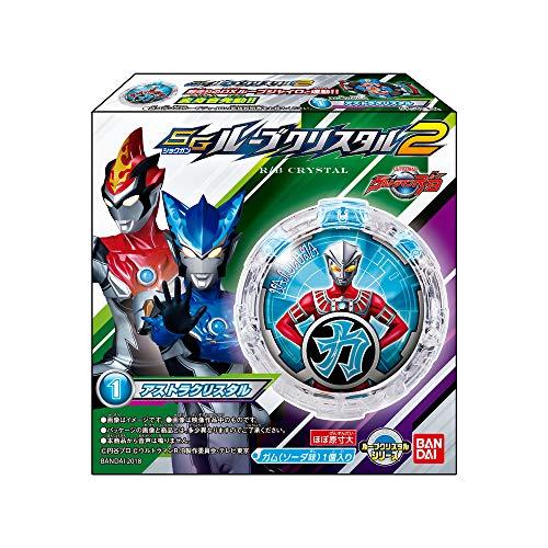 ウルトラマンR/B SGルーブクリスタル 2 12個入りBOX (食玩)