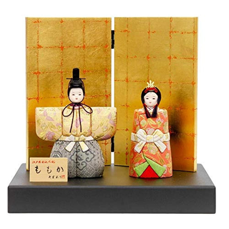 雛人形 大里彩 木目込 立雛 親王飾り 平飾り 幅30cm [fz-314] ひな人形
